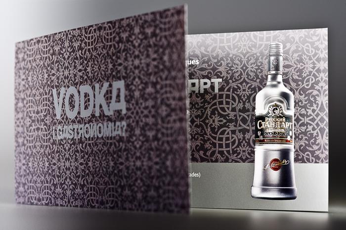 vodka-79018